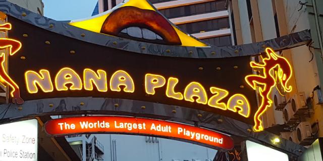 Nana Plaza最全攻略
