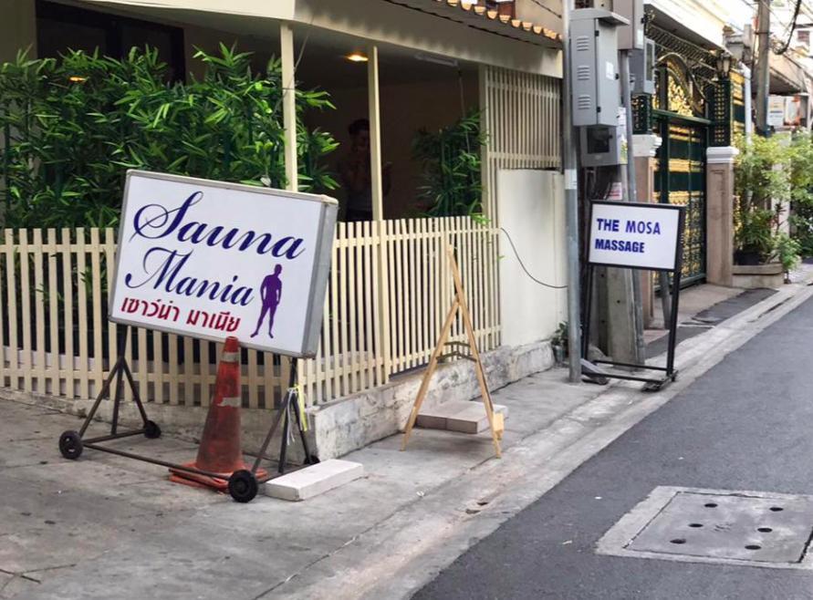 曼谷很受欢迎的同志桑拿,黑屋迷宫没灯光做按摩?