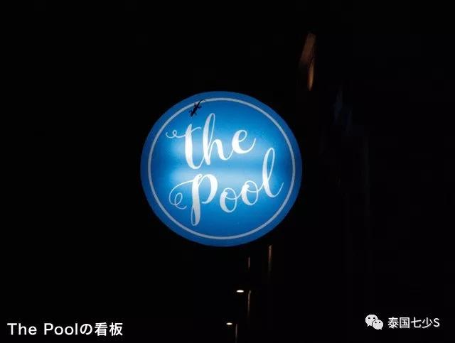 Sexy F1日本老板探索新店,发现藏在酒店深处的游泳池(翻译件)