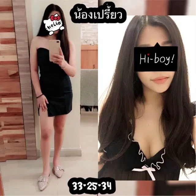 mermaid-erotic-massage-chiangmai-girl-nov-2018-8