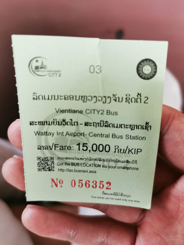 老挝夜生活游记