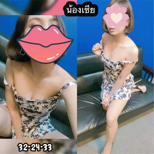 mermaid-erotic-massage-chiangmai-girl-nov-2018-10