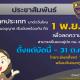 WX20201013-143933