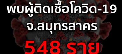 1608405443558